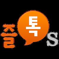 즐톡S - 랜덤채팅,친구만들기 아이콘