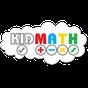 Kid Math 2.2.3.16