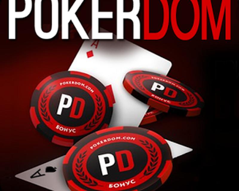 pokerdom club
