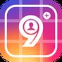 Best Nine of 2017 for Instagram 2.0.1