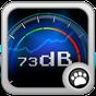 Decibel meter[Sound,Noise]