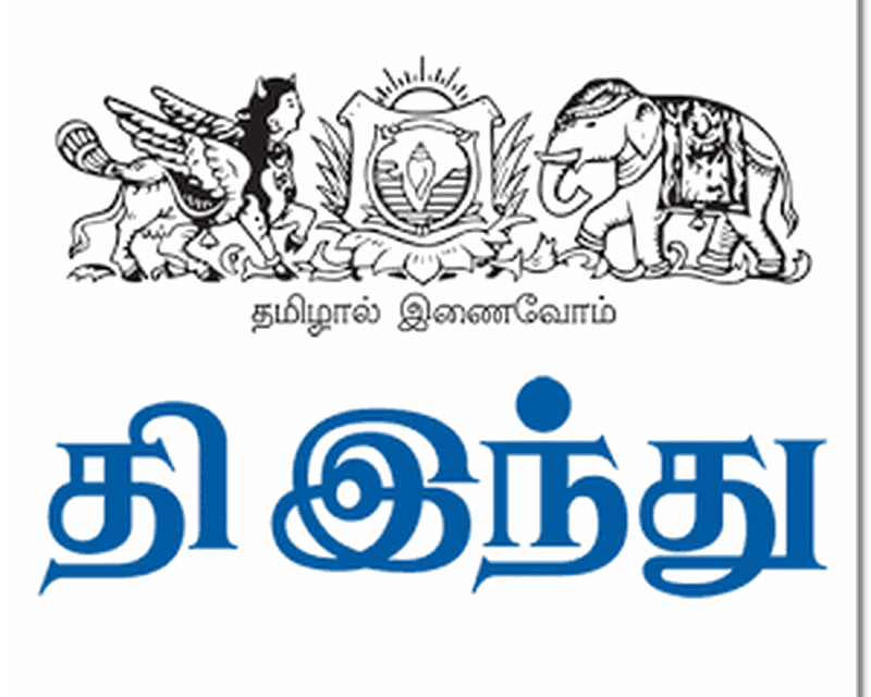 The Hindu Tamil Android - Free Download The Hindu Tamil App