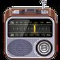Radio FM offline 2017 1.10