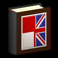 Ikon Kamus Bahasa Inggris (Offline)