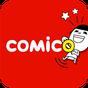 comico การ์ตูนและนิยายออนไลน์ 2.0.23