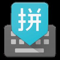 Ícone do Google Pinyin Input