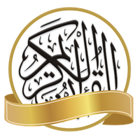 Ikon Al Qur'an Perkata dan Tafsir