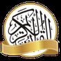 Al Qur'an Perkata dan Tafsir 1.0