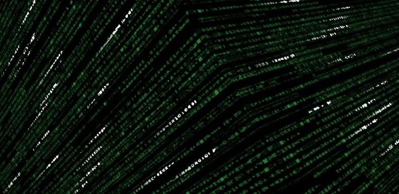 Matrix Live Wallpaper Image