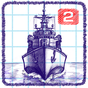 Sea Battle 2 v1.6.7