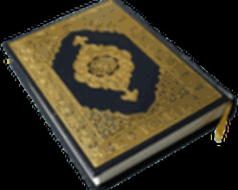 mushaf alkarim gratuit