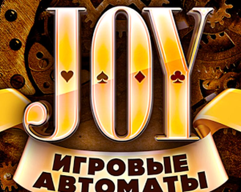 джой казино игровые автоматы