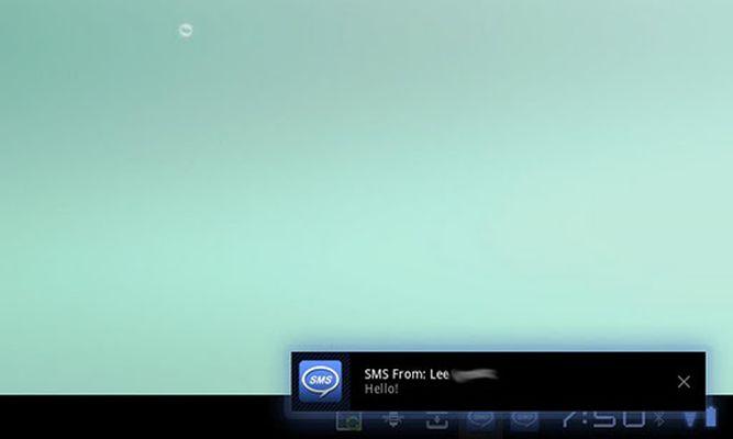 TexTab Lite screenshot apk 3