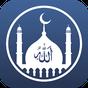 Muslim Athan - Prayer Times, Azan, Qibla & Quran 4.3