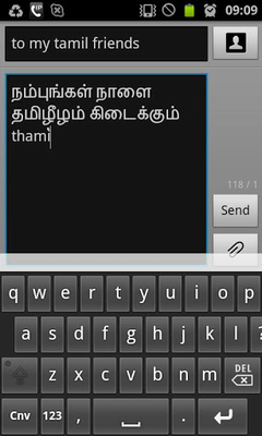 Tamil Unicode Keyboard-Donatio Android - Free Download Tamil