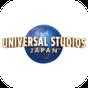 ユニバーサル・スタジオ・ジャパン(R)公式アプリ 3.0.1