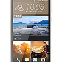 Imagen de HTC Desire 828 dual sim