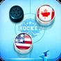 Мини Хоккей - Чемпионат Звезд