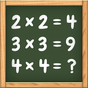 Multiplication Tables Learn 1.15