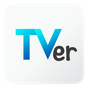 民放公式テレビポータル「TVer(ティーバー)」 4.5.1