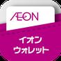 AEON WALLET 1.10.0