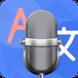 Tradutor de idiomas 1.2.0