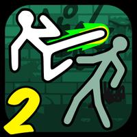 Ícone do Street Fighting 2: Multiplayer