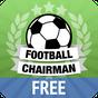 Football Chairman Free 1.3.4