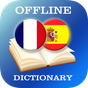 French-Spanish Dictionary 2.0.0