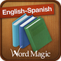 English Spanish Dictionary 7.8.4