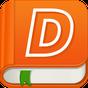 นิยาย Dek-D 2.2.2