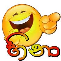 Sinhala Jokes Simgesi