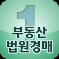 부동산법원경매 -더원법률경매 아이콘