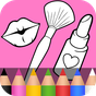Beauty Coloring Book 1.0.9