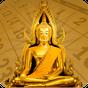 ปฏิทินไทย วันพระ วันหยุด 2560