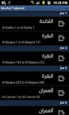 💣 Quran explorer offline free download   Holy Quran Explorer for