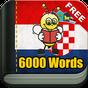 Μάθετε Κροατικα 6000 Λέξεις 5.24