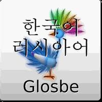 한국어-러시아어 사전 아이콘