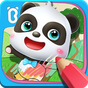 Little Panda's Drawing Board 8.11.00.00