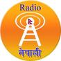 Radio Nepali 3.1