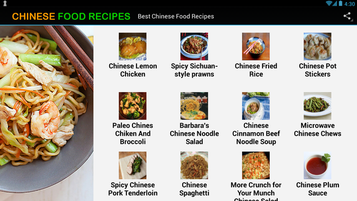 Chinese food recipes android free download chinese food recipes chinese food recipes image 2 forumfinder Images