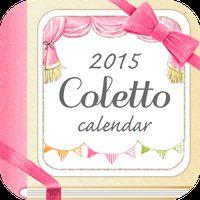 Coletto calendar~Cute diary apk icon