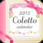 Coletto calendar~ไดอารี่น่ารัก 1.8.3 APK