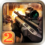 Death Shooter 2:Zombie killer 1.2.15