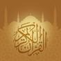 Quran Kuran อัลกุรอาน(คำโดยคำ) 1.6.8