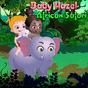 Baby Hazel African Safari 12