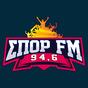 ΣΠΟΡ FM 94.6 3.0.0