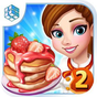 Rising Super Chef 2 : Cooking Game 3.1.1
