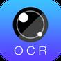 テキストスキャナー [OCR 日本語対応] 5.0.1