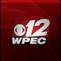 WPEC CBS12 News 5.16.0